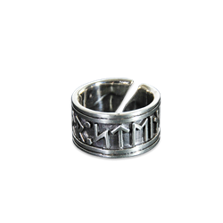 Кольцо Ring Rune - фото 7136