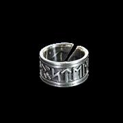 Кольцо Ring Rune
