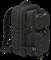 Рюкзак US Cooper large - фото 10110